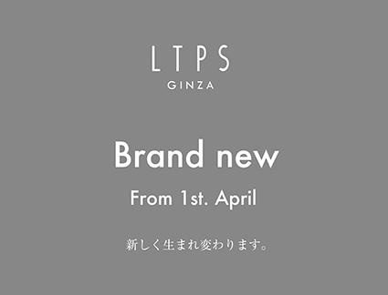 2021年4月1日 LTPS GINZA リニューアルオープン